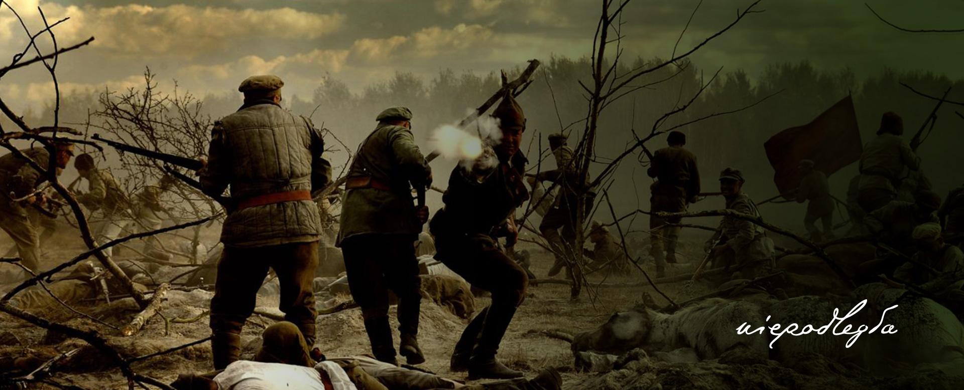100-lecie Bitwy Warszawskiej